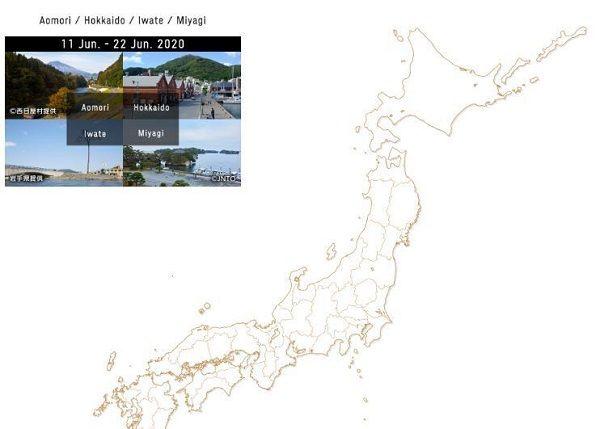 Япония «отняла» у РФ Курилы: в Москве паника