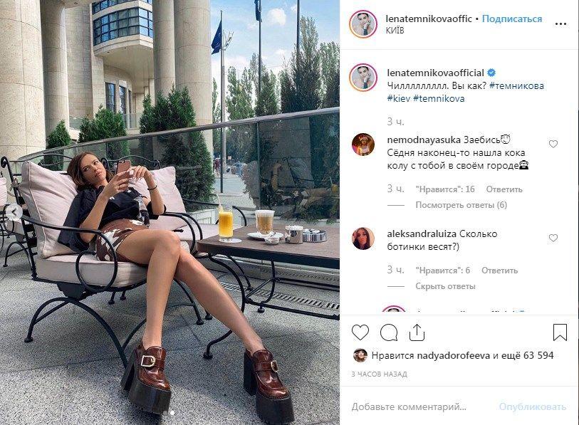 «Страшно на улицу выходить?» Скандальная российская певица поделилась фотографиями с Киева