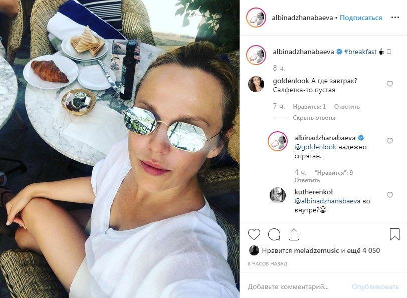 «Молодая и естественная!» Альбина Джанабаева показала, что кушает на завтрак