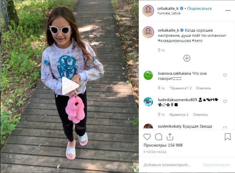 «Ничего себе!» Дочь Кристины Орбакайте взорвала сеть, показав идеальное владение испанским языком