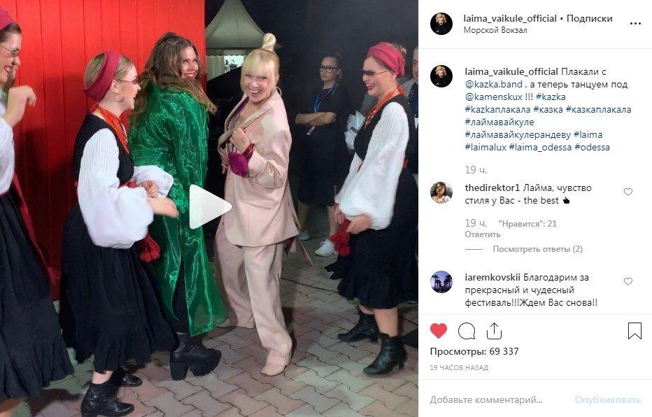 «Молодая, стильная красотка!» Лайма Вайкуле зажгла с украинской группой «Казка» под хит Каменских