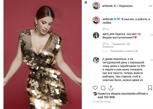 «Какие сиськи»: фанаты по заслугам оценили новое фото Ани Лорак