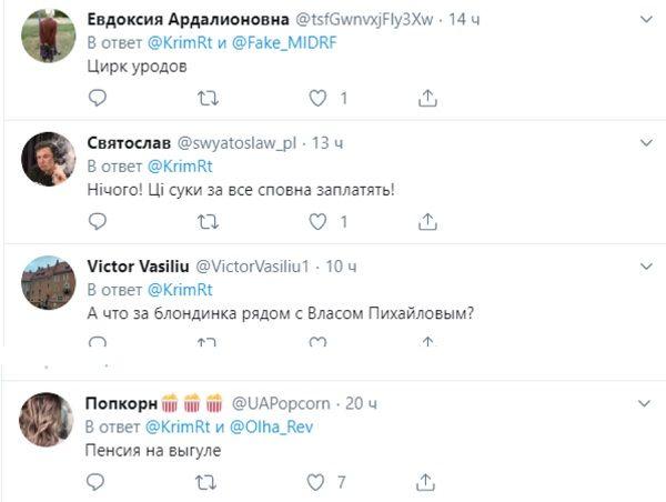 «Цирк уродов»: в Крым прибыл целый десант звезд российской эстрады, сеть в ярости