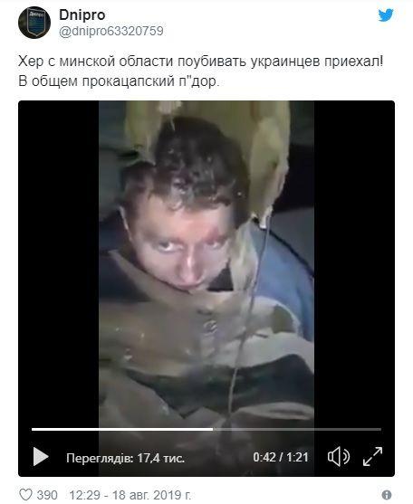 Приехал пострелять украинцев: На Донбассе поймали боевика «ЛНР» родом из Минска