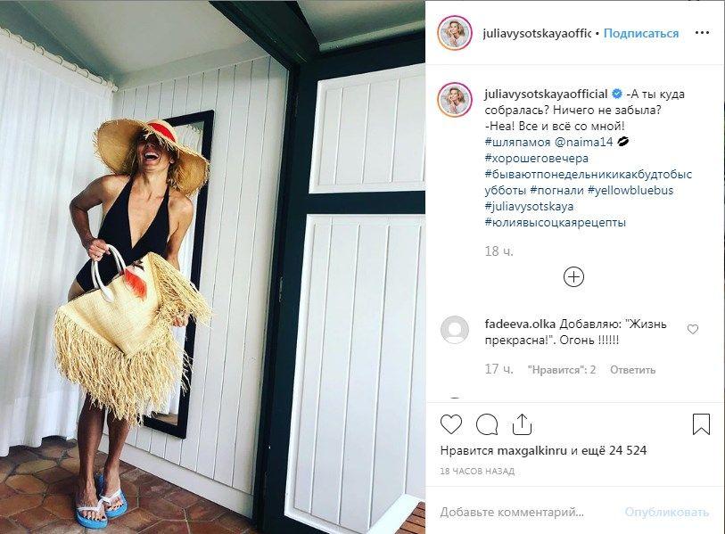 «Какая ужасная фотография! Удалите немедленно»: Юлия Высоцкая в купальнике и шляпе разделила мнения поклонников