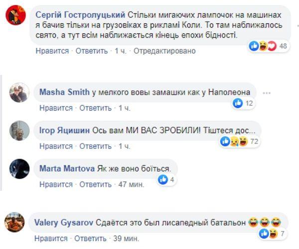 «У мелкого Вовы замашки, как у Наполеона»: украинцы в ярости из-за кортежа Зеленского