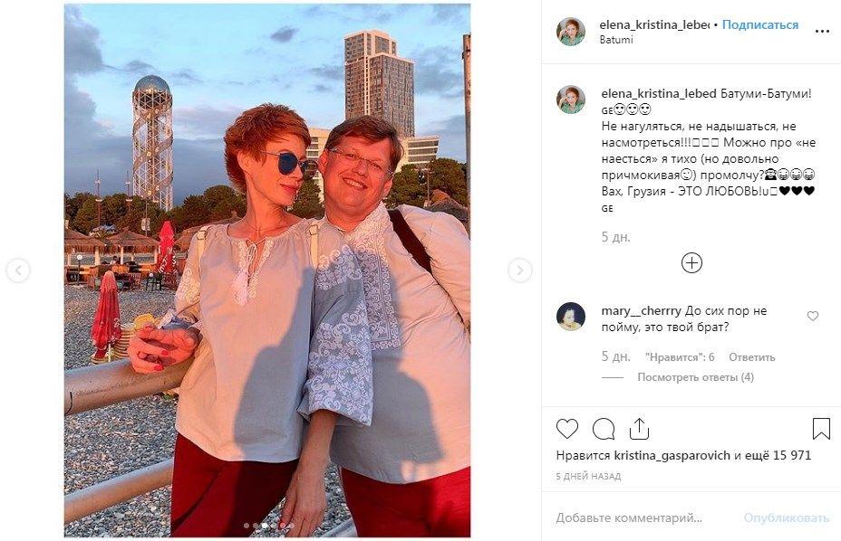«Это Ваш отец?» Девушка Павла Розенко показала совместные фото в вышиванке