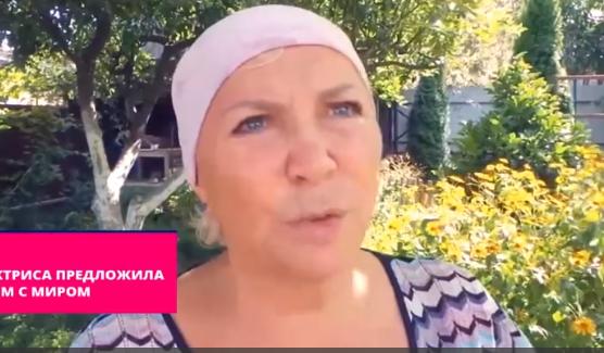 «Простите, что дети Украины в вас сегодня стреляют»: украинская актриса рассказала о притеснении русского языка и призналась в любви к России