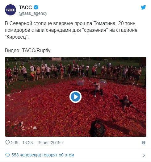 «Голозадая голодная Россия! Д*билы, б**дь»: россияне гневно высказались относительно «кровавого» побоища в Питере