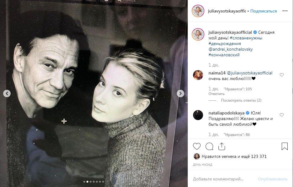 «Вы с каждым годом ещё больше становитесь похожими друг на друга»: Высоцкая показала раритетные фото с мужем