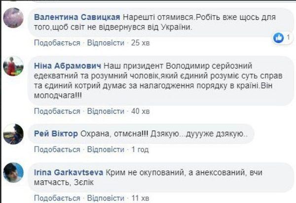 «Зеленский до последнего молчал»: в соцсетях шквал обсуждений реакции президента на вероятность возвращения России в G8