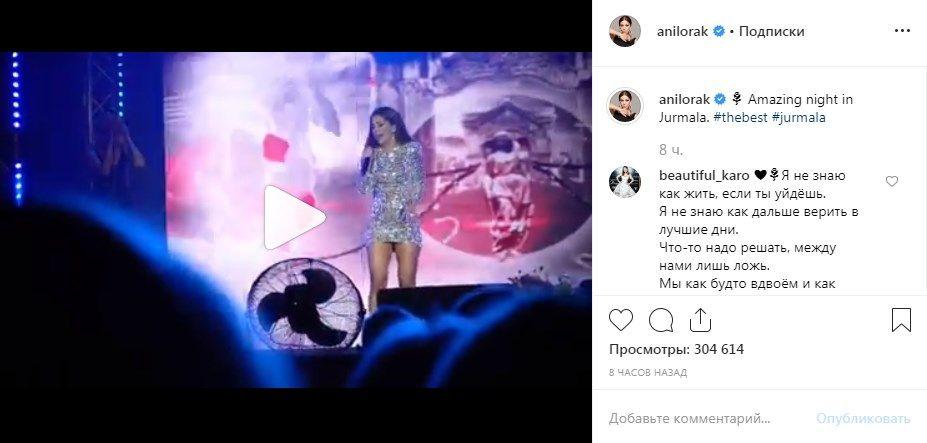 «Платье как у Лободы! Все как инкубаторы»: Лорак подловили на копировании стиля знаменитой певицы