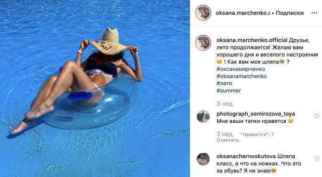 «Обалденная sexy girl» Оксана Марченко вновь показывает обнажённое тело