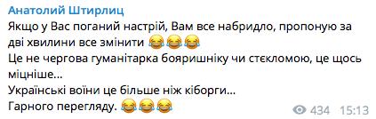 Экс-командир «ДНР» рассказал о формалине, бессмертии, и консервации органов бойцов ВСУ