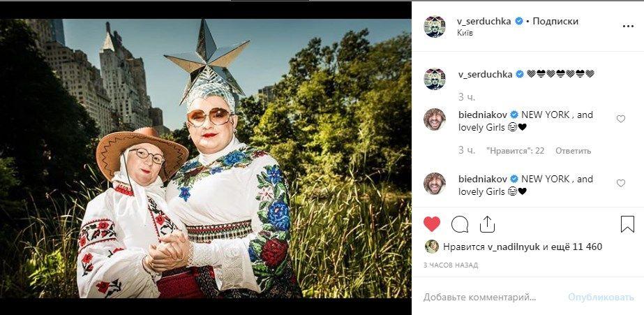 «Какие очаровательные барышни»: Верка Сердючка с мамой примеряли вышыванки, взорвав сеть