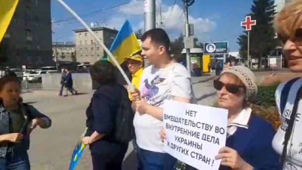 «Власть, хватит воевать»: жители РФ в Новосибирске провели показательную акцию в честь Дня Независимости Украины