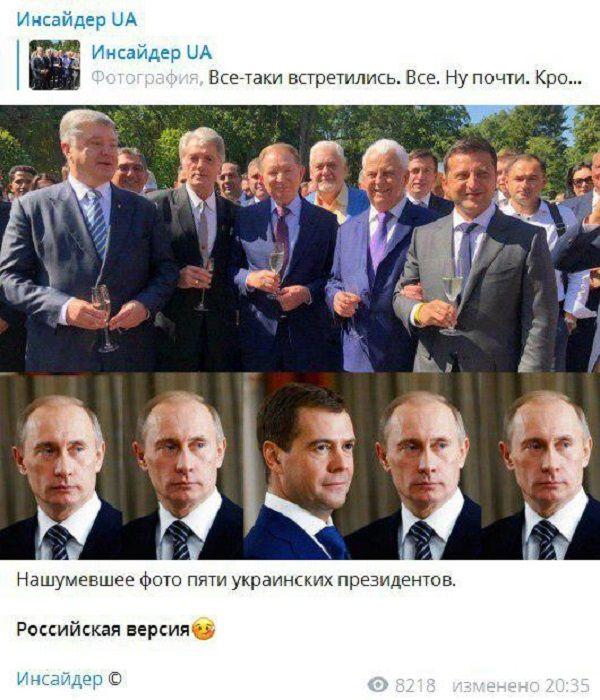 «Возвращение в совок?»: в сети ажиотаж из-за совместного фото президентов Украины