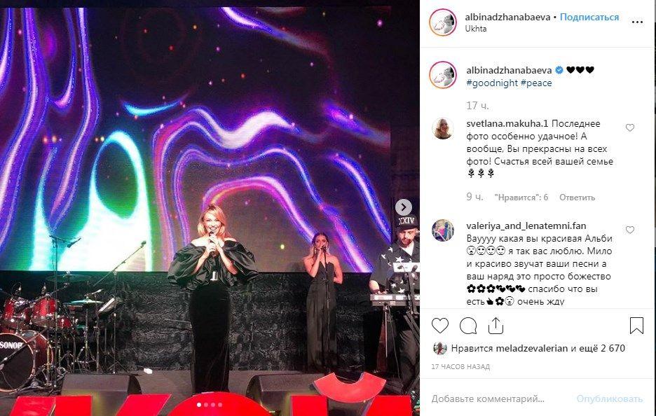 «Боже, какая же ты потрясающая»: Альбина Джанабева сразила наповал поклонников своим внешним видом