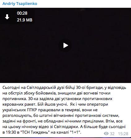 «Прицельная ответка»: бойцы ВСУ в полной темноте разгромили позиции боевиков «ЛДНР»