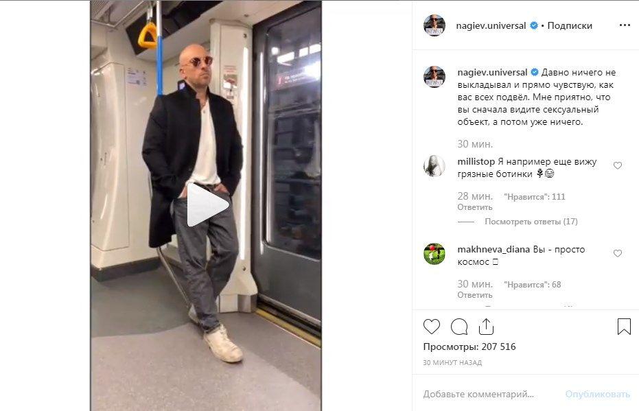«Почему у Вас такая грязная обувь?» Дмитрий Нагиев взорвал сеть сексуальным видео
