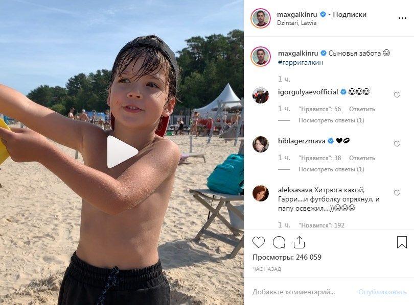 «Дети нужны, чтобы пульт и тапки приносить!» Максим Галкин показал смешное видео с сыном