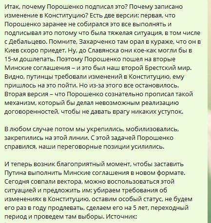 Коломойский похвалил Порошенко за сохранение Украины