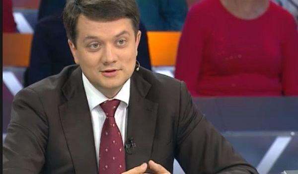 Разумков отказался озвучить расходы на школу обучения депутатов