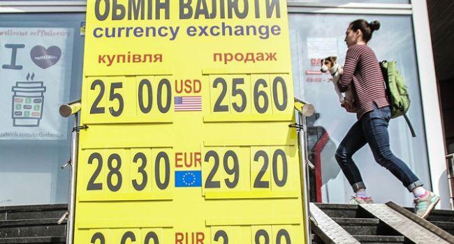 Курс доллара - валютная ситуация в Украине продолжает шокировать