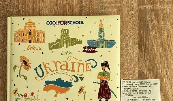 В супермаркете Киева продают дневники с картами Украины без Крыма