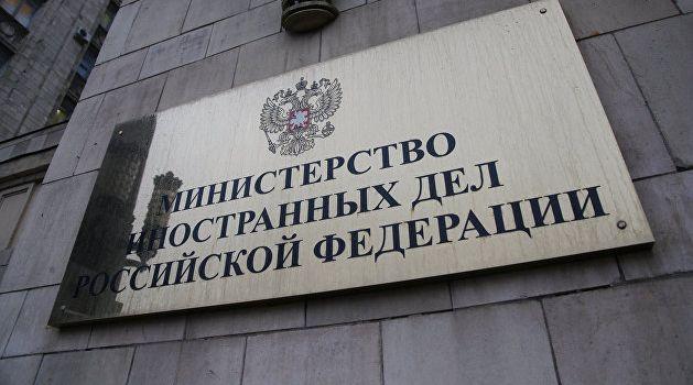 Дипломат из Украины объявлен персоной нон грата в России