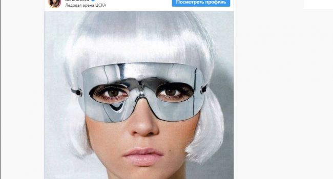 «Воинственная и амбициозная, Леди Гага отдыхает»: Чехова удивила подписчиков странным снимком