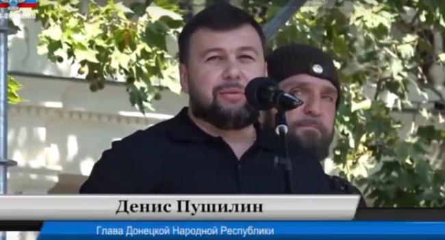 Пушилин прибыл в Крым, «спелся» с «Ночными волками», и заявил о вступлении ОРДЛО в состав России