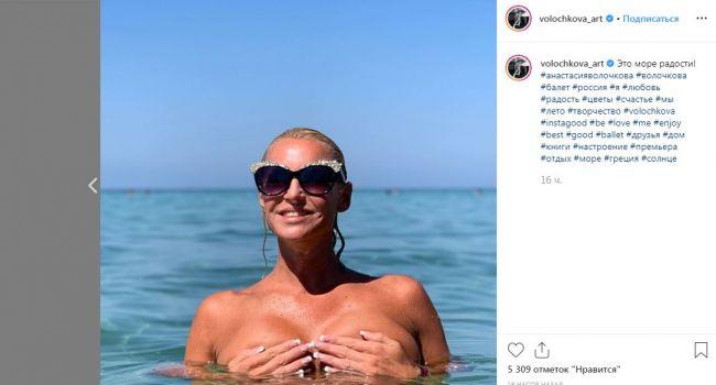 «Уберите чудище с голыми с*ськами»: Пользователи возмущены снимками Волочковой