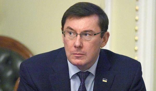 Луценко: СБУ скрыла материалы по новым фигурантам в деле Гандзюк