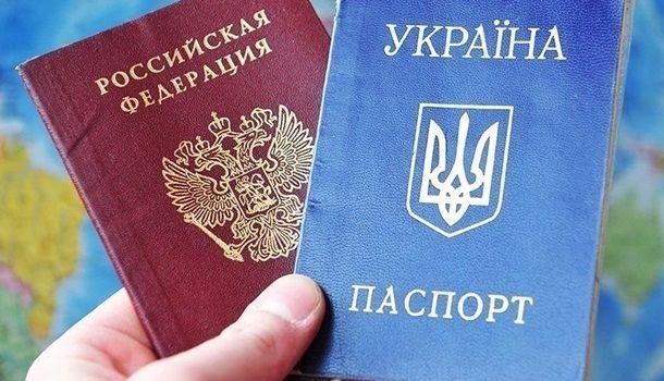 У Лаврова пообещали российское гражданство миллионам украинцев