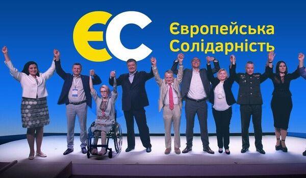 В партии Порошенко потребовали от «Слуги народа» контроль над четырьмя комитетами Рады
