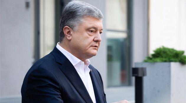 Порошенко намерен обезглавить ГБР – директор ведомства Труба