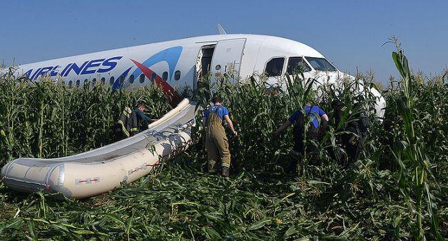 Степень неадекватности уже зашкаливает: в базу «Миротворца» внесли пилотов, посадивших А321 в Жуковском
