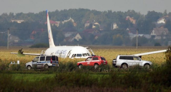 Пассажиры злополучного рейса А321 получат солидную компенсацию