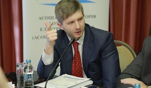 Экс-глава НКРЭКУ Вовк объявлен в розыск