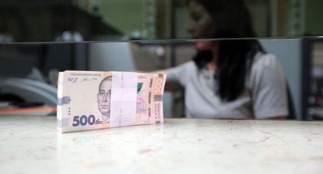 В Украине должен работать механизм компенсации кредитной ставки за счет государственных фондов - экономист
