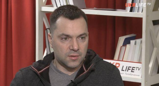 «Шутки в сторону! Все может начаться очень скоро»: Арестович предупредил Зеленского о неприятностях