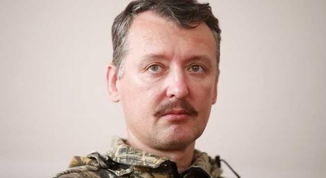 «Для тех, кто считает себя представителями украинской нации, Киев – такой же русский город, как и Москва», - Гиркин