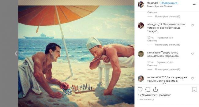 «Прос*аться не могу»: Садальский опубликовал скандальный пост о Путине и Медведеве, сопроводив его странной картинкой