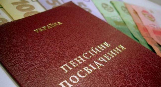 Очередного повышения пенсий украинцам придется ждать до следующего года - экономист