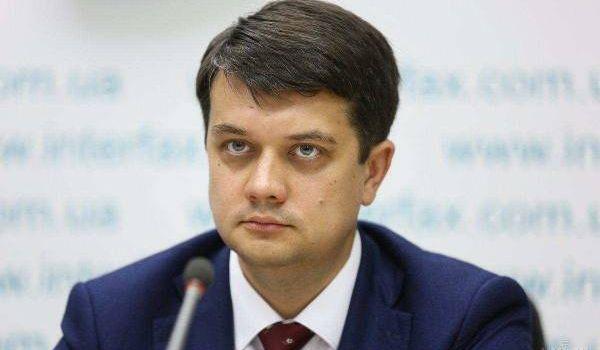 Дмитрий Разумков рассказал, что сделал со своим бизнесом
