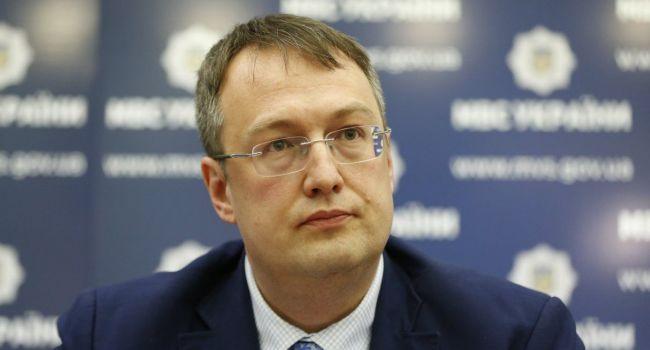 «Искупить вину путем воплощения в жизнь своей угрозы»: Журналист прокомментировал задержание блогера, угрожавшего изнасиловать Геращенко