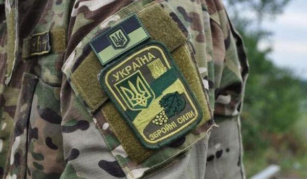Россия обязана выплатить 6 миллионов гривен семье погибшего воина ВСУ