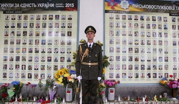 «Разрушить ее невозможно никакими соглашениями с убийцами»: в сети показали настоящую стену между Украиной и «русским миром»