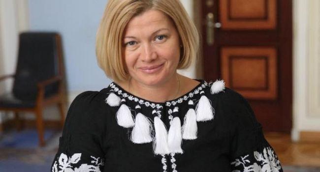 «Мир не будет воевать за Украину»: Геращенко возмутилась постом Макрона на русском языке